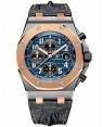Audemars Piguet Royal Oak Offshore Special Edition Bucherer Chronographe Homme 26471SR.OO.D101CR.01