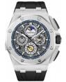 Audemars Piguet Royal Oak Offshore Grande Complication Or Blanc Homme 26571BC.OO.A002CA.01