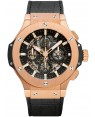 Hublot Big Bang Aero Bang Or 44mm 311.PX.1180.GR
