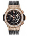 Replique Montre Hublot Big Bang 41mm 341.px.130.rx.094