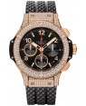 Replique Hublot Big Bang Or 41mm 341.px.130.rx.174