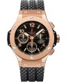 Replique Hublot Big Bang Or 41mm 341.px.130.rx
