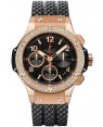 Replique Hublot Big Bang Or 41mm 341.sx.130.rx.114