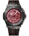 Replique Hublot Big Bang Ferarri 45mm 401.QX.0123.VR
