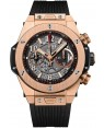 Hublot Big Bang Unico Or Homme 411.OX.1180.RX