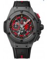 Hublot Big Bang King Power Red Devil Manchester United 48mm 716.CI.1129.RX.MAN11