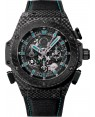 Hublot Big Bang King Power F1 Abu Dhabi Homme 719.QM.1729.NR.FAD11