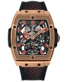 Hublot Masterpiece MP-06 Senna 906.OX.0123.VR.AES13