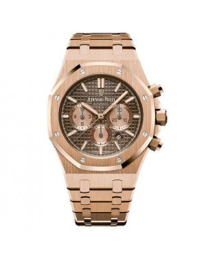 Audemars Piguet Royal Oak Chronographe Marron Dal 26331OR.OO.1220OR.02