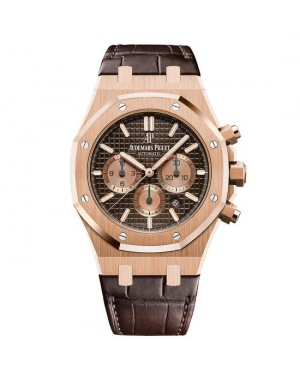 Audemars Piguet Royal Oak Chronographe Marron Dal 26331OR.OO.D821CR.01